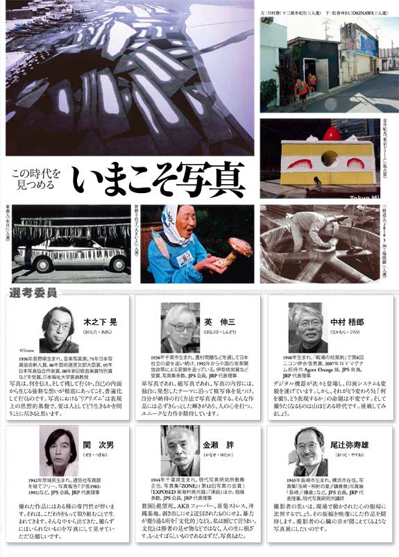 shiten2012_koboten_ura